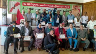 Photo of الرباط / ندوة وطنية حول الوحدة الترابية