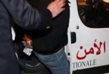 Photo of أزرو/ اعتداء على فتاة  بهدف السرقة