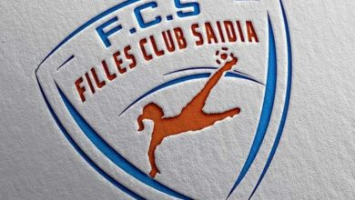 Photo of فريق فتيات نادي السعيدية (FC Saidia)   يستقبل فريق الجيش الملكي (FAR)