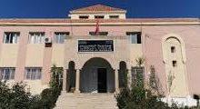 Photo of المحكمة الإدارية تصدر حكما بعزل رئيسة الجماعة الترابية الحمام بإقليم خنيفرة
