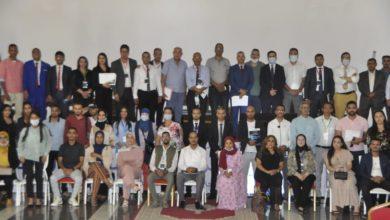 """Photo of أهم توصيات المؤتمر الدولي حول """"الأمن السيبراني في التشريعات العربية"""""""