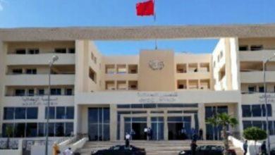 Photo of بلاغ الوكيل العام للملك لدى محكمة الاستئناف بوجدة
