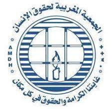 Photo of بيان الجمعية المغربية لحقوق الإنسان – فرع خنيفرة