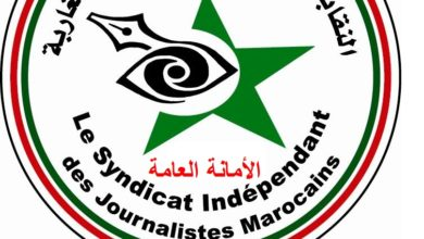 Photo of نتائج استحقاق 2021 ودلالات العقاب الانتخابي الديمقراطي لحزب العدالة والتنمية