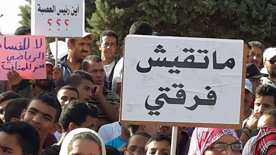 Photo of وقفة احتجاجية أمام مقر عمالة إقليم خنيفرة ترفع  شعار الفساد بالجامعة الملكية المغربية لكرة القدم