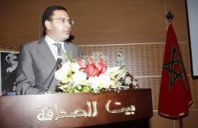 Photo of رسالة مفتوحة إلى السيد وزير الاتصال حول واقع بيت الصحافة