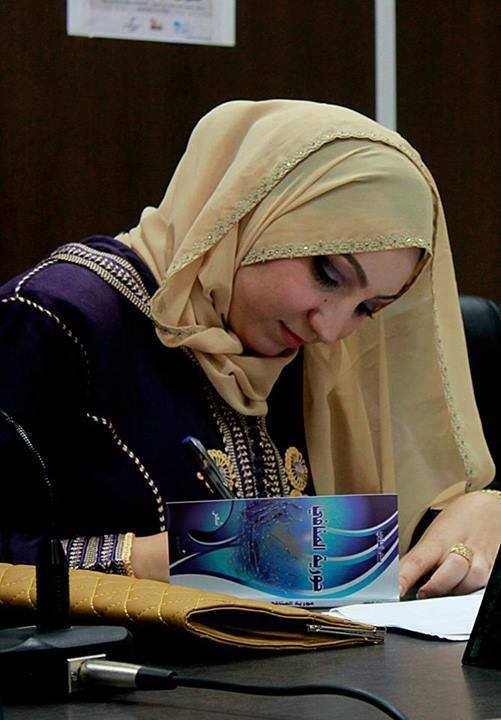 Photo of سناء الحافي  : خذني إليك ..!