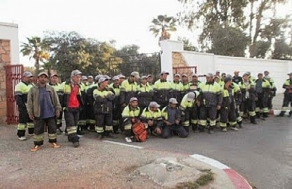 Photo of عمال شركة SOS يشنون إضرابا إنذاريا يوم الخميس 04 فبراير المقبل