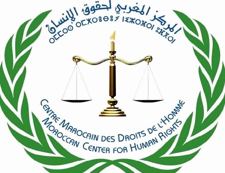 Photo of المركز المغربي لحقوق الإنسان يصدر بلاغا حول النزاع القضائي بين الشريعي و الخضري