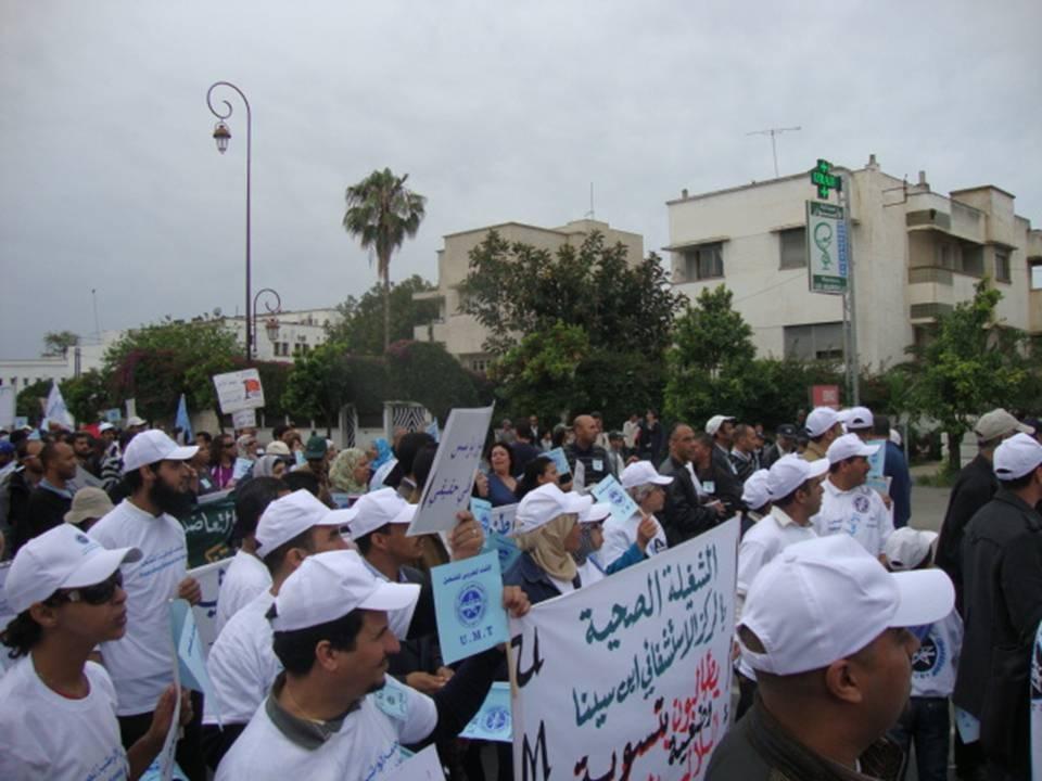 Photo of الرباط / بيان المكتب النقابي الموحد للجامعة الوطنية للصحة