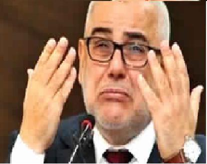 Photo of حكومة ابن كيران والعجز على معالجة الأزمة الهيكلية