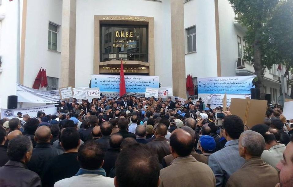 Photo of بلاغ الجامعة الوطنية لعمال الطاقة