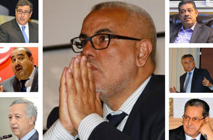 Photo of الدرس الانتخابي البرلماني ل. 07 اكتوبر المنصرم واستمرار التهافت الحزبي المفضوح ..!