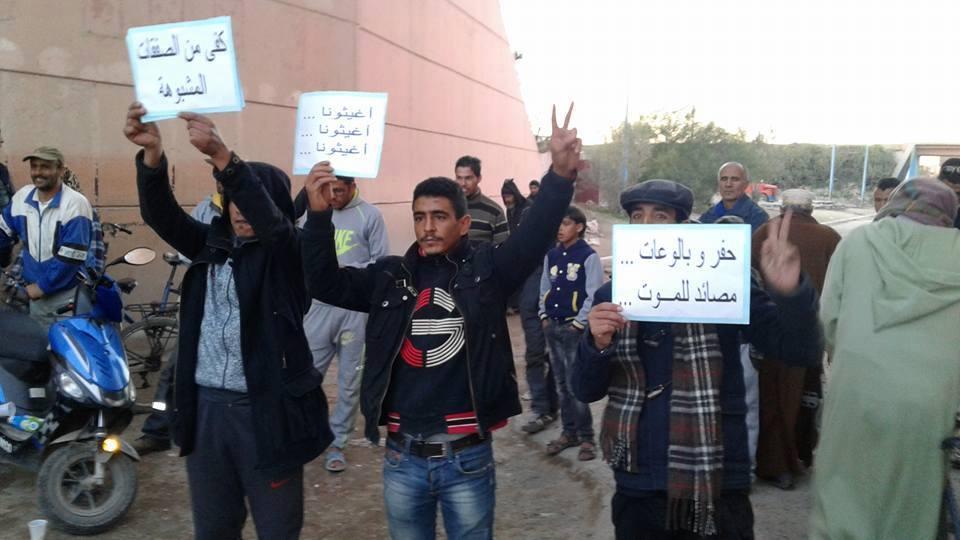 Photo of مواطنون يغلقون ممرات قناطر اليوسفية احتجاجا على وضعيتها الكارثية
