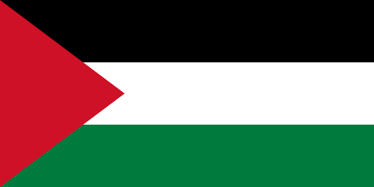 Photo of إعلان عن وقفة تضامنية بمقر سفارة فلسطين