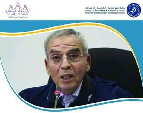 Photo of العلامة محمد الإدريسي العلمي المشيشي في ضيافة جامعة ابن  زهر باكادير
