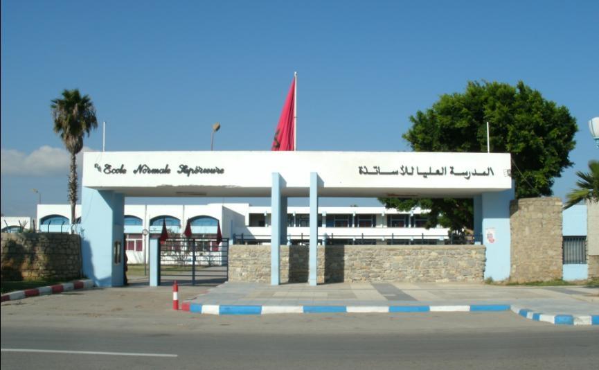 Photo of المدرسة العليا تؤهل 300 من حاملي الإجازة بإقليم وزان في مهن التدريس