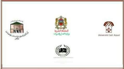 Photo of إعلان عن تنظيم المسابقة الوطنية للمحاكمة الافتراضية بجامعة القاضي عياض