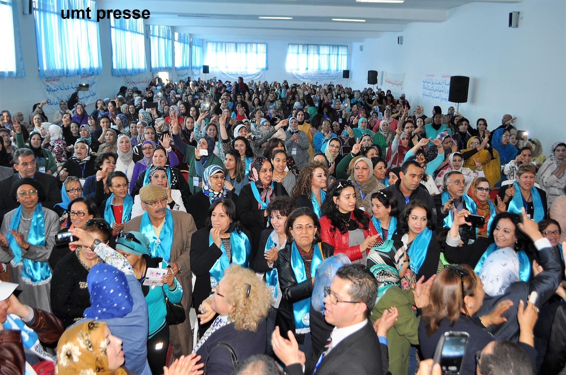 Photo of ندوة فكرية من تنظيم الاتحاد التقدمي لنساء المغرب
