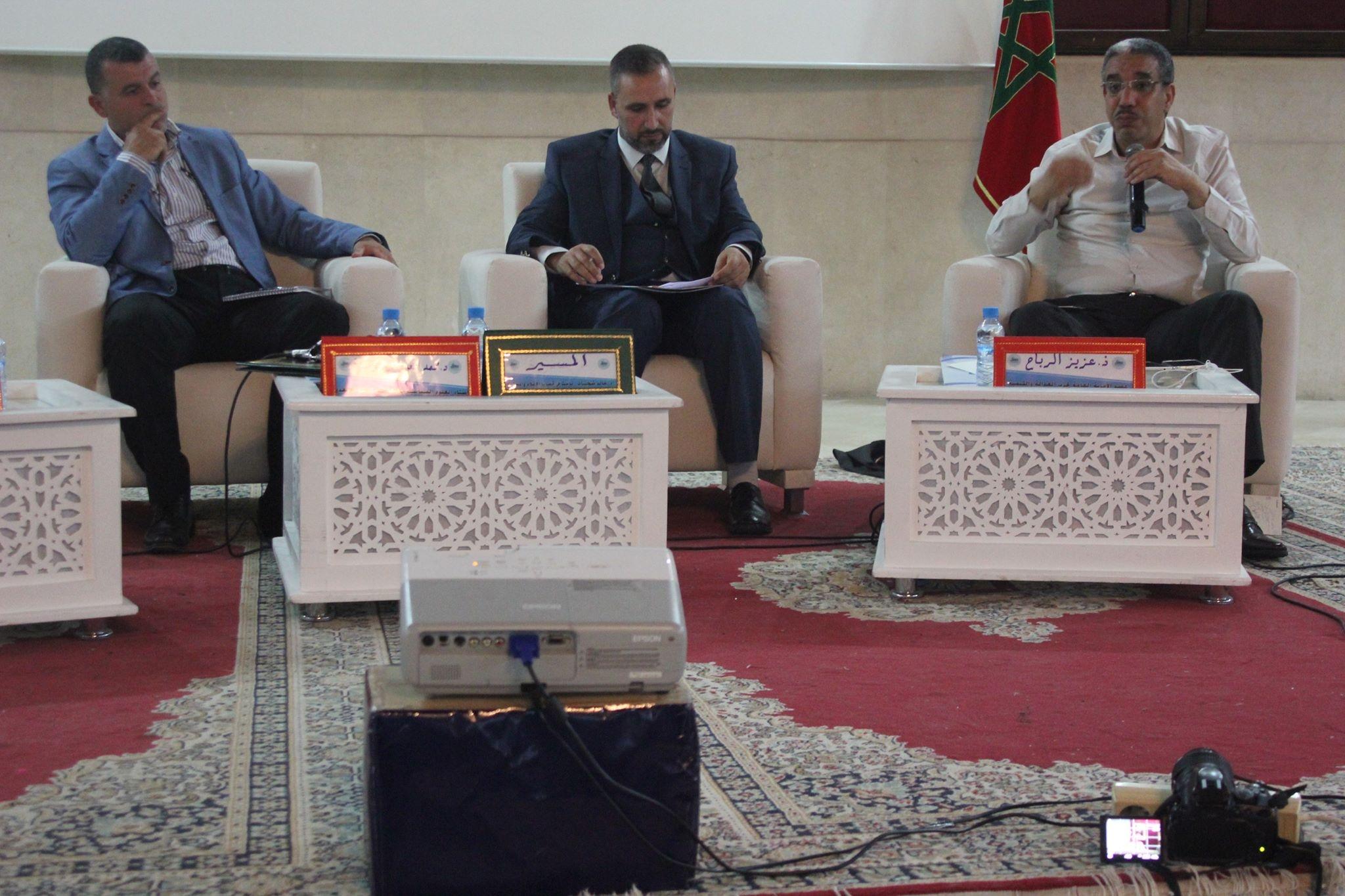 Photo of تعميما للفائدة / اختتام فعاليات الصالون السياسي لمدينة طنجة في نسخته الثانية