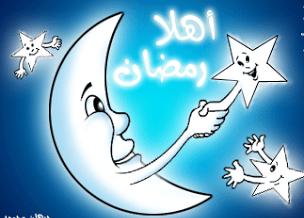 Photo of عدت يا رمضان ..!