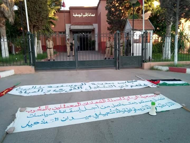 Photo of التهميش والإقصاء يخرجان إطارات ونخب اليوسفية إلى الاحتجاج