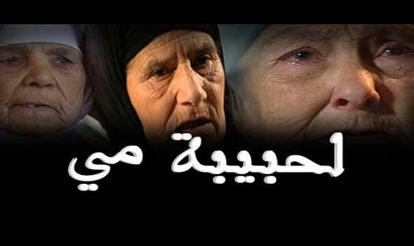 "Photo of حماية الأسرة المغربية ليس بالدعاية للنموذج الغربي يا مسؤولي برنامج "" لحبيبة مي """