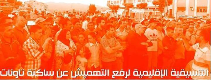 Photo of التنسيقية الاقليمية لرفع التهميش عن ساكنة تاونات تصدر بيانا جديدا