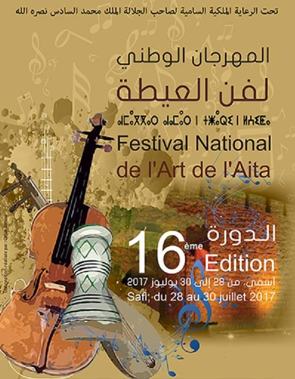 Photo of لماذا منع رجال الأمن الصحافيين من تغطية فعاليات مهرجان فن العيطة ..؟
