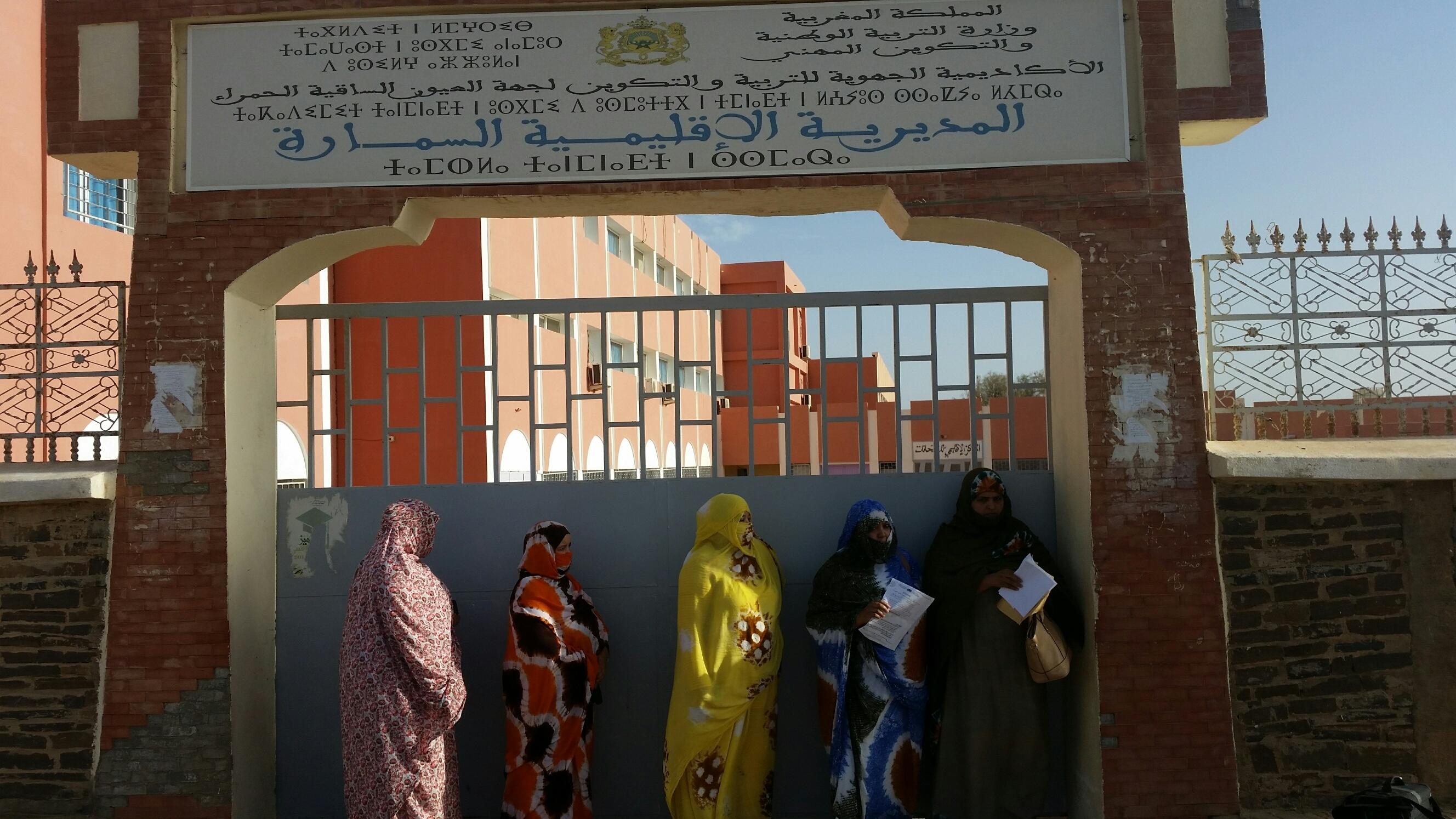 Photo of مسيرة مؤسسة الأمل للتعليم الأولي ترفع شكاية إلى مدير أكاديمية جهة العيون الساقية الحمراء