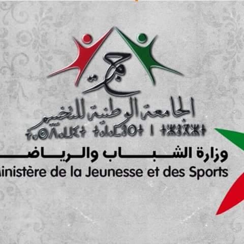 Photo of العيون/تأسيس المكتب الجهوي للجامعة الوطنية للتخييم