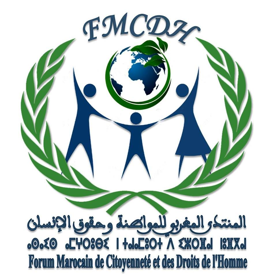 Photo of بـــــــــــيان المنتدى المغربي للمواطنة وحقوق الإنسان