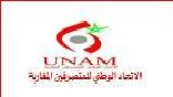 "Photo of ""الأونام"" يكشف عن الحكرة التي يتعرض لها بعض المتصرفين الجماعيين بعد دستور 2011"