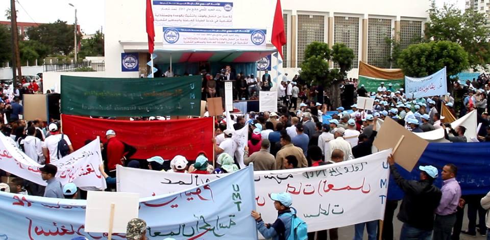 Photo of الاتحاد المغربي للشغل بجهة الرباط يعقد اجتماعه العادي