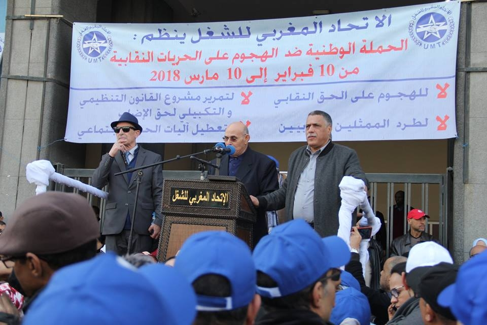 Photo of بيـان احتجاجي للتجمع العمالي للاتحاد الجهوي لنقابات الدارالبيضاء– سطات