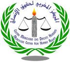 Photo of بــيـان فرعي المركز المغربي لحقوق الإنسان بكل من دائرة بني موسى الغربية واحدبوموسى
