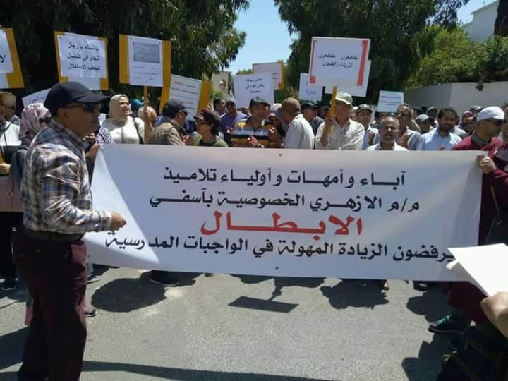 Photo of وقفة احتجاجية ضد الزيادة في واجبات التسجيل والنقل و الواجب الشهري