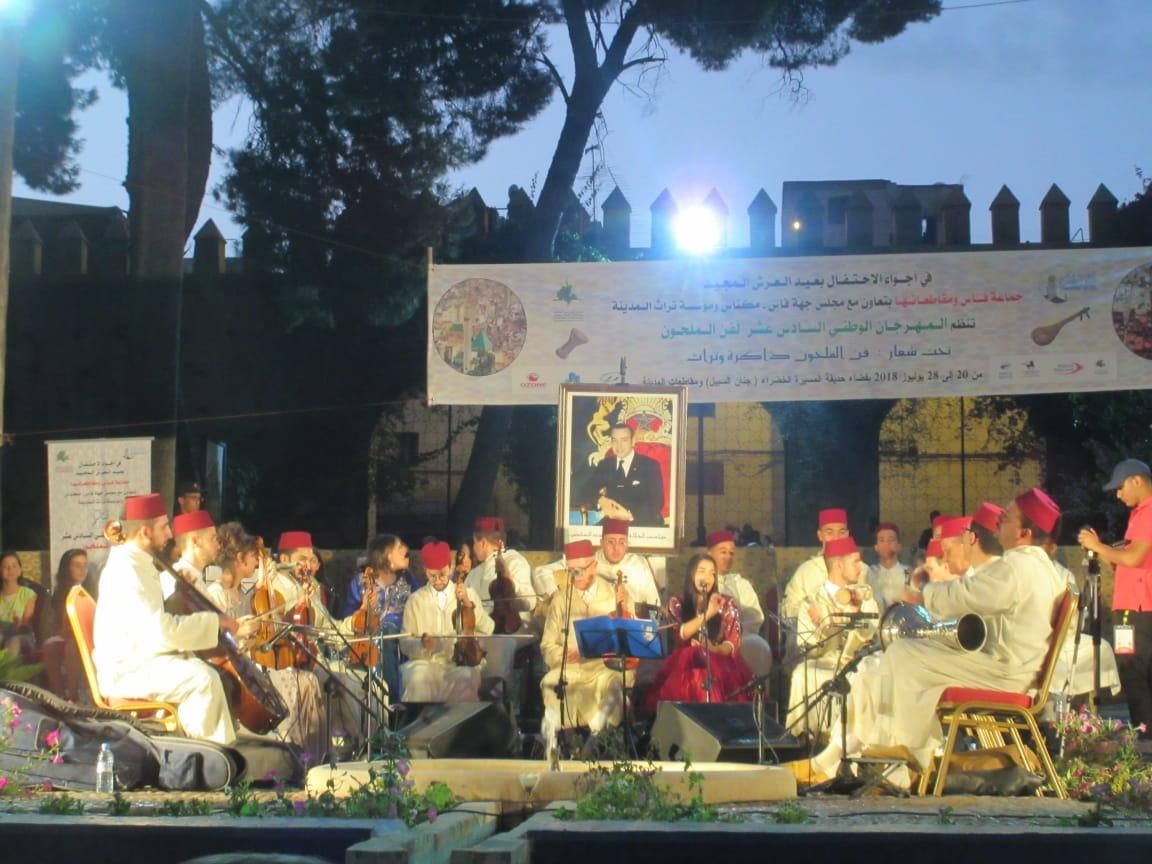 Photo of جماعة فاس ومقاطعاتها تخلد ذكرى عيد العرش المجيد