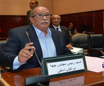 Photo of إلى السيد رئيس جهة مراكش- أسفي؛ أحياء اليوسفية أولى من أمواتها