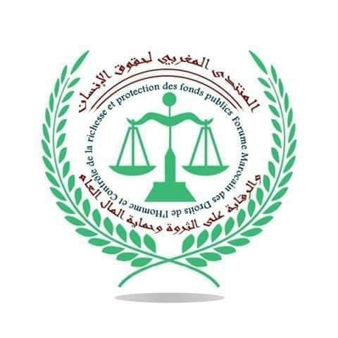 Photo of الجديدة / المنتدى المغربي لحقوق الإنسان والرقابة على الثروة وحماية المال العام يستنكر الانفلات الأمني