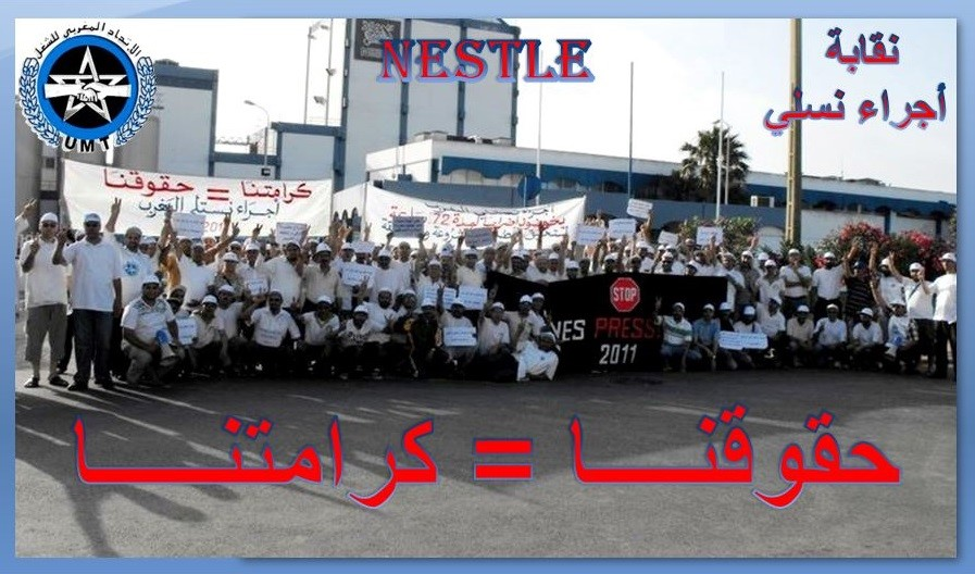 Photo of إضراب عمال نسلي لعدم التزام الإدارة بالاتفاق المبرم أمام السلطات