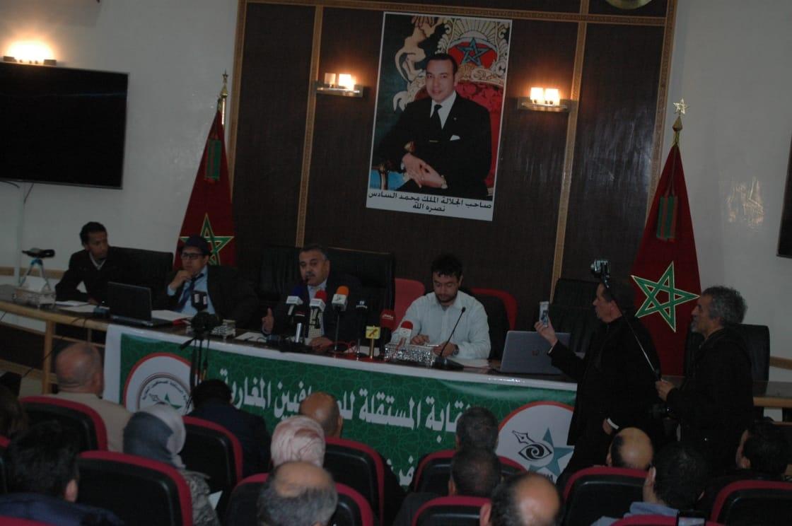 Photo of النقابة المستقلة للصحافيين المغاربة تؤازر الزميل مصطفى بوشقور