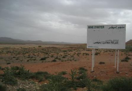 Photo of سقوط ضحية بمنجم الفضة بإميضر