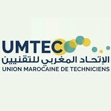 Photo of الاتحاد المغربي للتقنيين يهنئ مناضلاته ومناضليه  على نجاح أسبوع الغضب