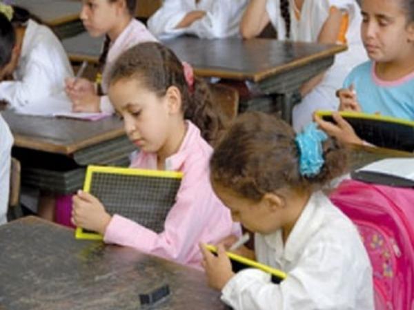Photo of طنجة / السلامة المدرسية بين التشخيص و آليات التدخل موضوع لقاء دراسي