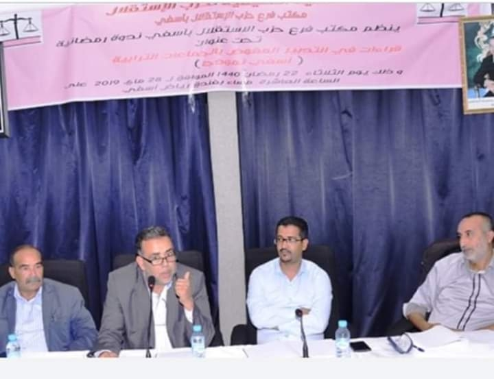 Photo of أسفي / التدبير المفوض بالجماعات الترابية موضوع ندوة نظمها حزب الاستقلال