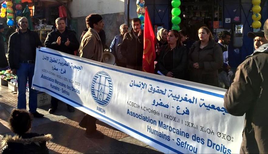 Photo of صفـرو / الجمعية المغربية لحقوق الإنسان  تدخل على الخط في قضية المرحومين حجيلي والشاب أسامة