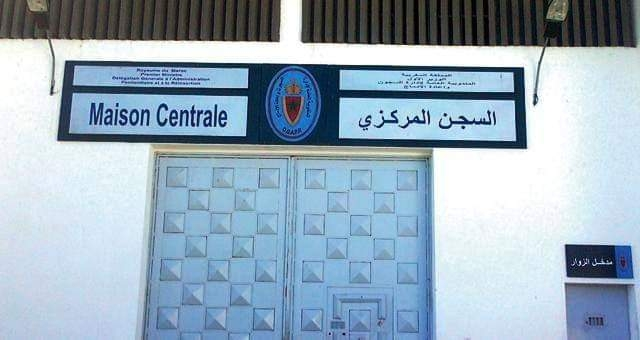 Photo of أسفي / وفاة سجين بمستشفى محمد الخامس بسجن مول البركي