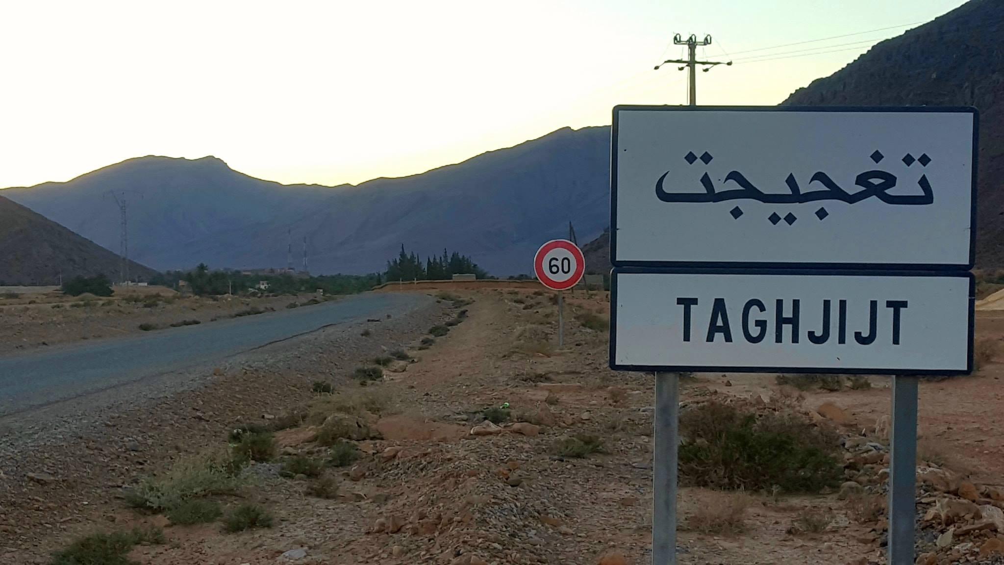 Photo of صهاريج المياه العادمة تهدد واحة تغجيجت وفعاليات تدق ناقوس الخطر