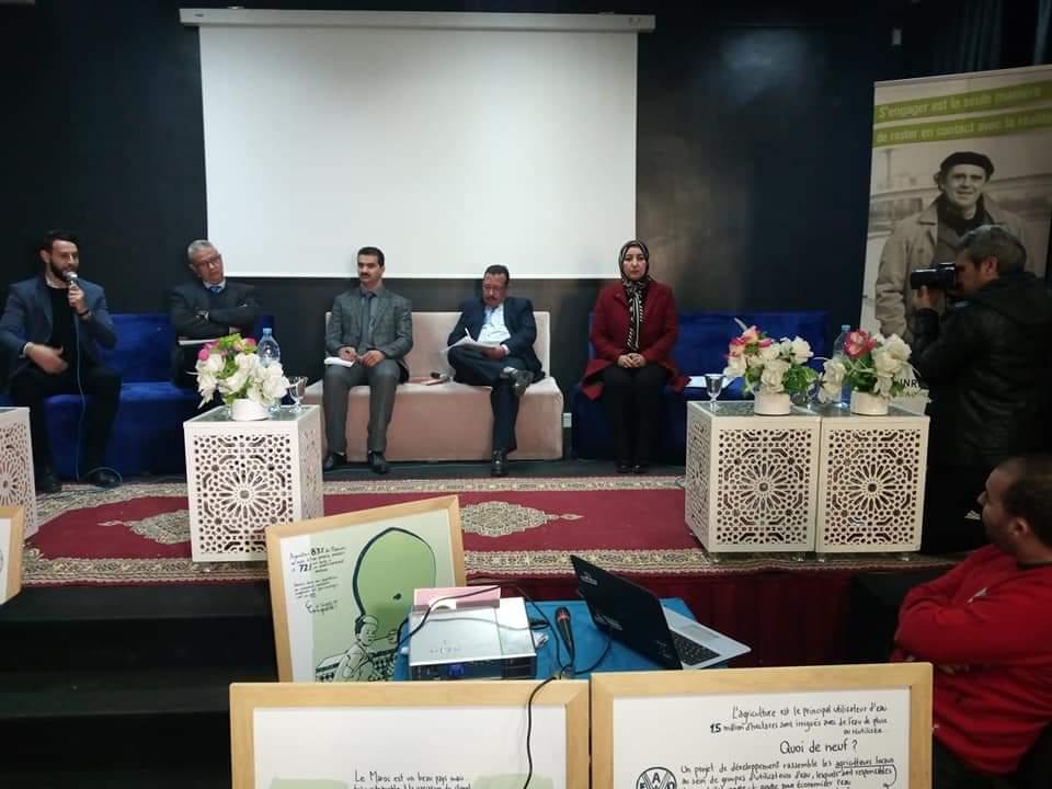 Photo of صـفرو / الملتقى الوطني الأول حول الإدارة المستدامة للموارد المائية